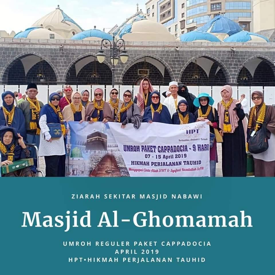 hpt-masjid-al-ghomamah