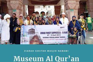 hpt-museum-al-quran