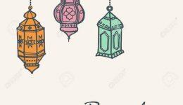 hpt-ramadhan-kareem
