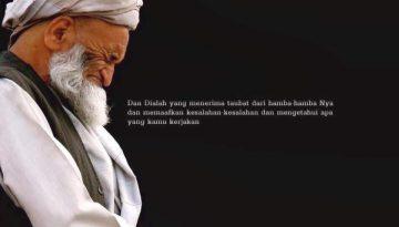 hpt-rahmat-ALLAH