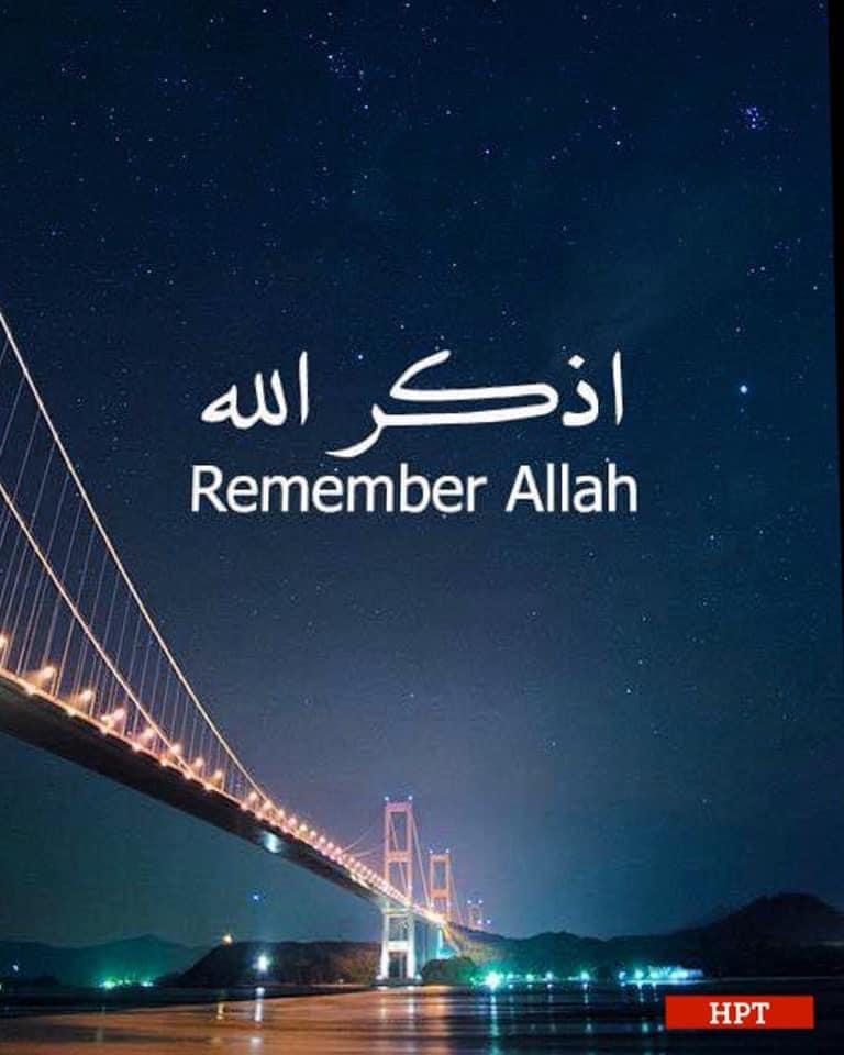 hpttourtravel-remember-allah